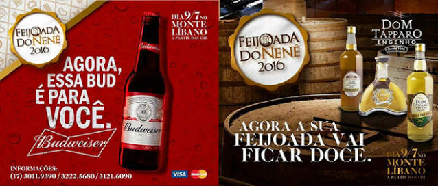 Feijoada do Nene 2016